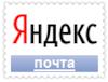 yandex pochta logo